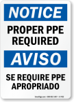 PPE Required Sign, 12x18 metal Jobsite Signs