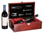 Rosewood Piano Finish Double Bottle Wine Box With Tools Wedding Gifts